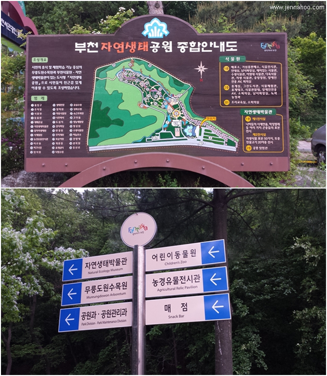 Bucheon Natural Ecological Park (부천 자연상태 공원)