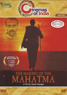 e screened at  Rajasthan International Film   Festival is released