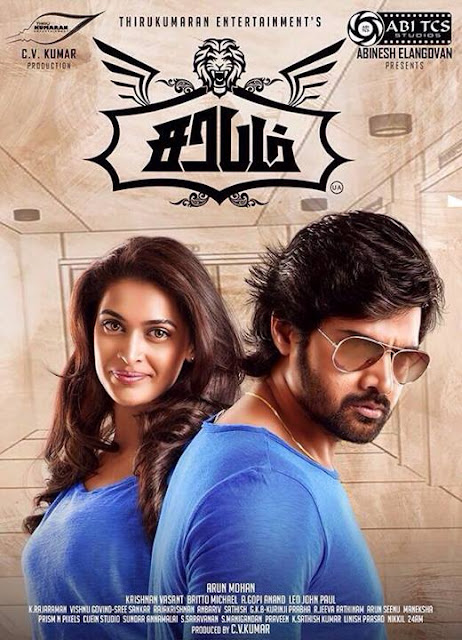 Sarabham (2014) Hindi Dubbed Movie Full HDRip 720p Download