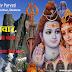 अतीव दुर्लभं श्रीकपालीश्वराष्टकम् ।। Shri Kapalishvara Ashtakam.