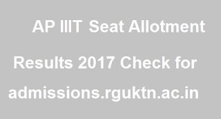 AP IIIT Seat Allotment Results 2017, AP IIIT First Allotment Results 2017