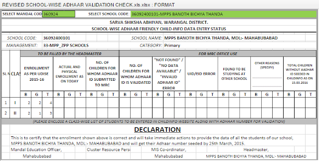 School wise Adhaar childinfo data entry,Seeding process,Declaration form
