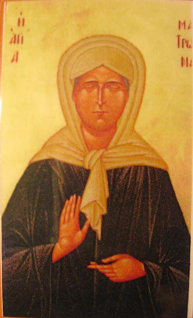 Οσία Ματρώνα