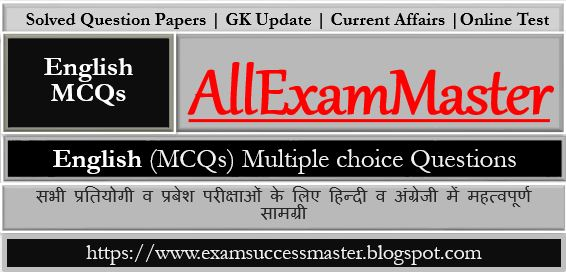 All Exam Master: tet english home