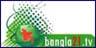 Bangla 21