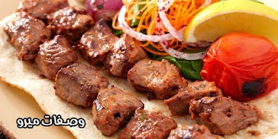 طريقة عمل خلطة كباب اللحم المشوي