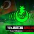 Γενικός διευθυντής ΑΠΕ: Συνεχείς το τελευταίο διάστημα οι κυβερνοεπιθέσεις Τούρκων χάκερ