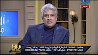 برنامج العاشرة مساءاً 29-1-2017 وائل الإبراشى  و خالد يوسف و فوز مصر على المغرب