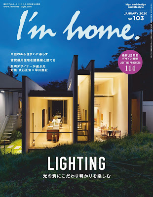 I'm home No.114 zip online dl and discussion
