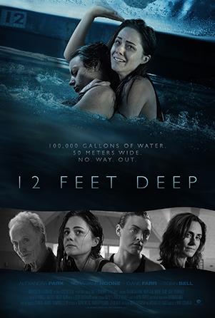12 רגל עומק / 12 Feet Deep