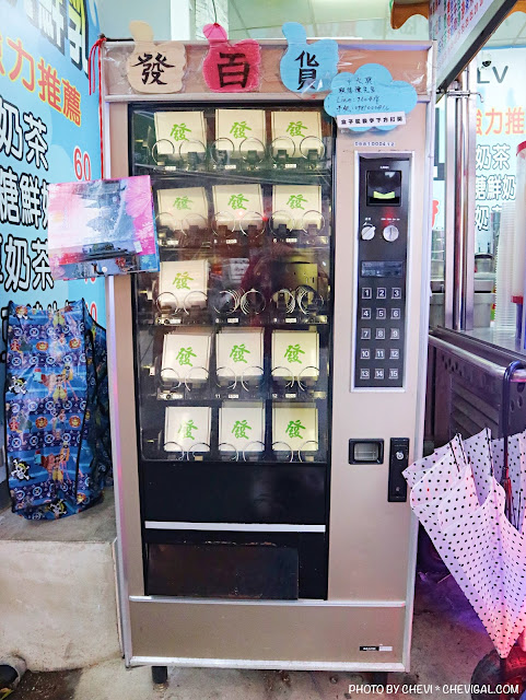 IMG 0655 - 大甲美食│一路發楊桃汁,鎮瀾宮40年人氣老店,沒想到最夯的竟然不是楊桃汁!