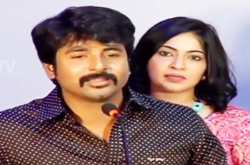 Actor Sivakarthikeyan speech at 'Adhaagappattadhu Mahajanangale' Trailer Launch   Thanthi Tv