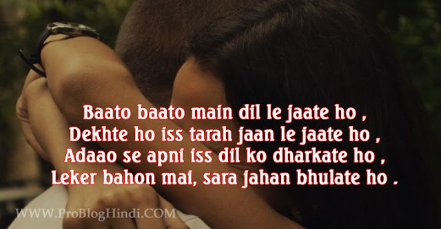 happy hug day, hug day images, hug day quotes, hug day messages, hug day text sms, hug day shayari, hug day status, hug day wallpaper, hug day photos, hug day wishes
