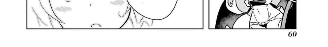 อ่านการ์ตูน Wakamono no Kuro Mahou Hanare ga Shinkoku desu ga, Shuushoku shite Mitara Taiguu Iishi, Shachou mo Tsukaima mo Kawaikute Saikou desu! ตอนที่ 2 หน้าที่ 155