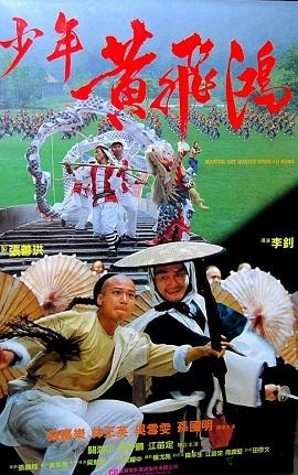 Xem Phim Nhất Đại Tôn Sư Hoàng Phi Hồng - Martial Art Master Wong Fei Hong