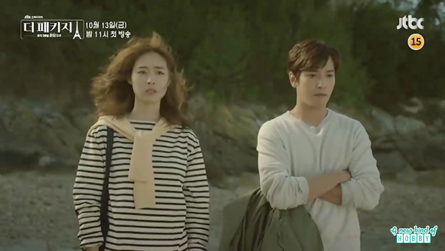 Lee Yeon Hee & Jung Yong Hwa together in The Package New Korean Drama 2017