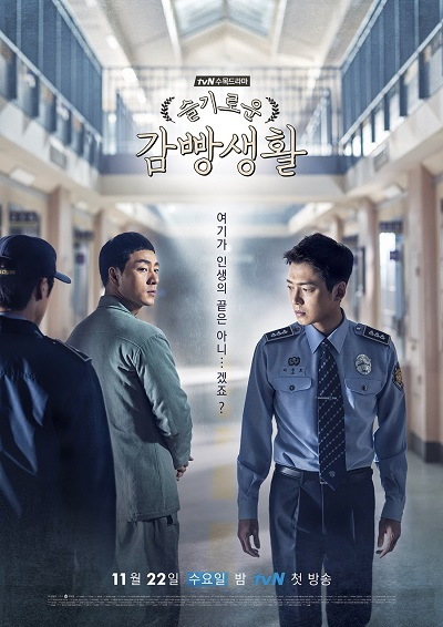 Sinopsis Drama Wise Prison Life Prison PlayBook