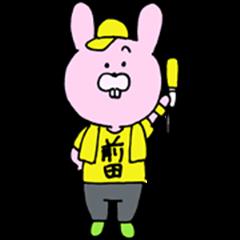 Maeda Zoo - Otaku animals -