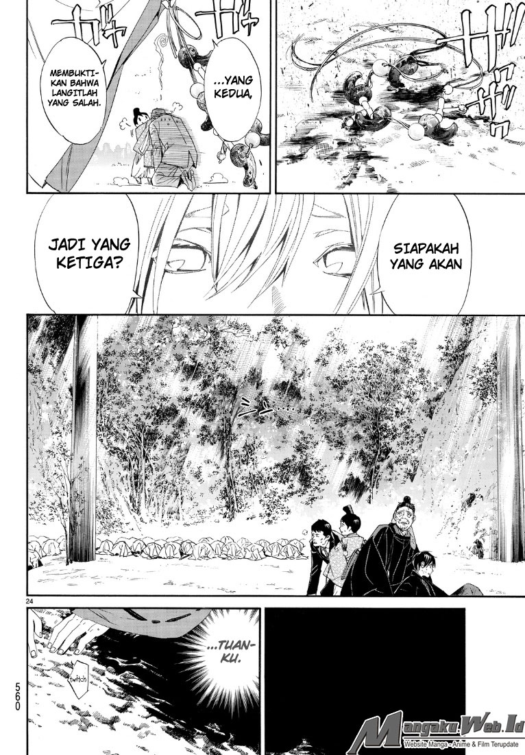 Noragami Chapter 71-25