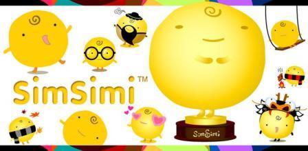 Simi-Simi Chating Dengan Robot Seruu !! 2