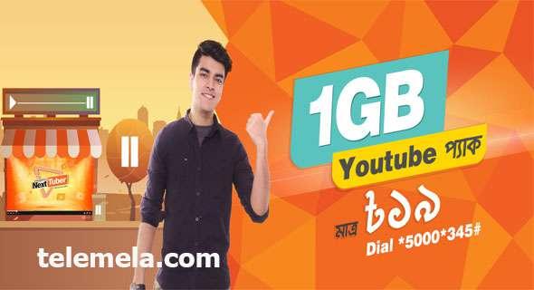 Banglalink 1GB Youtube Pack 19 Tk