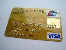 كيفية الحصول على بطاقة فيزا للشراء بها من الانترنيت و شحنها