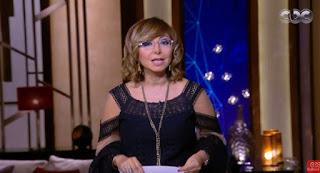 برنامج هنا العاصمة حلقة الاربعاء 18-10-2017 مع لميس الحديدى