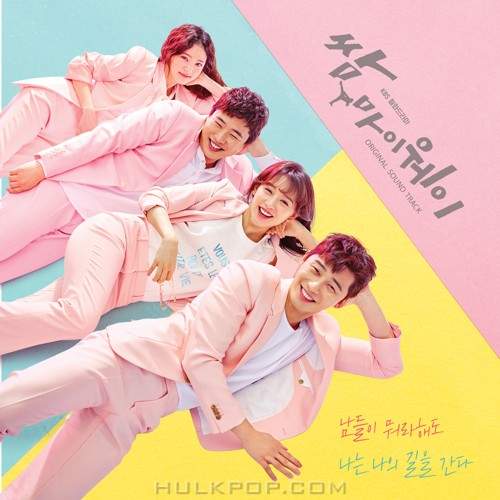Various Artists – Fight For My Way OST