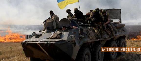 фото українських солдат на бронетранспортері
