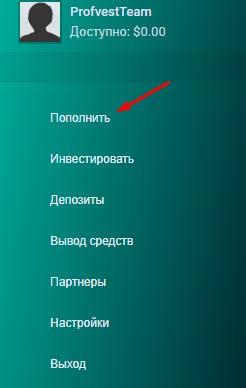Регистрация в Crypthonex 3