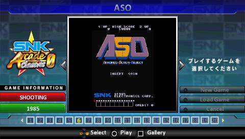 Descargar Paper Mario 64 Wad Ntsc
