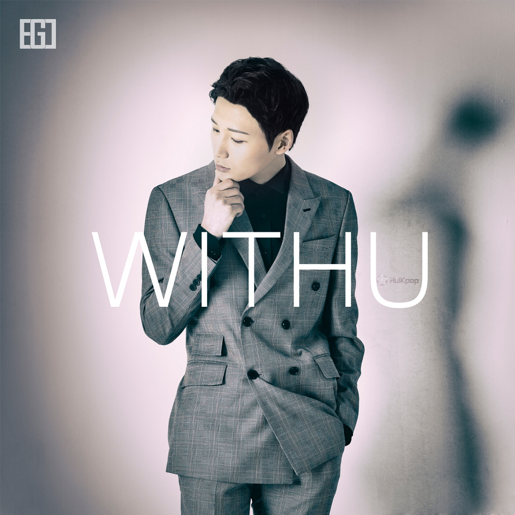[Single] Grizzly – WITHU
