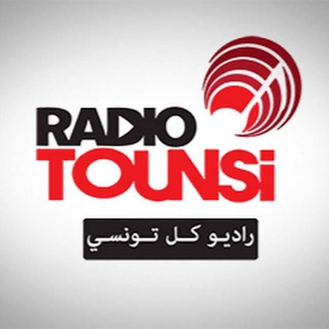 ميديا 24/7 عنوان برنامج جديد يقدمه الإعلامي التونسي كمال عويج