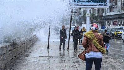حالة الطقس, الأرصاد الجوية, الأمطار,