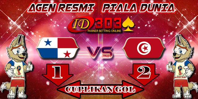 CUPLIKAN GOL PANAMA 1 - 2 TUNISIA