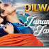 Janam Janam Dilwale Full Song Piano Notes (Arijit Singh)