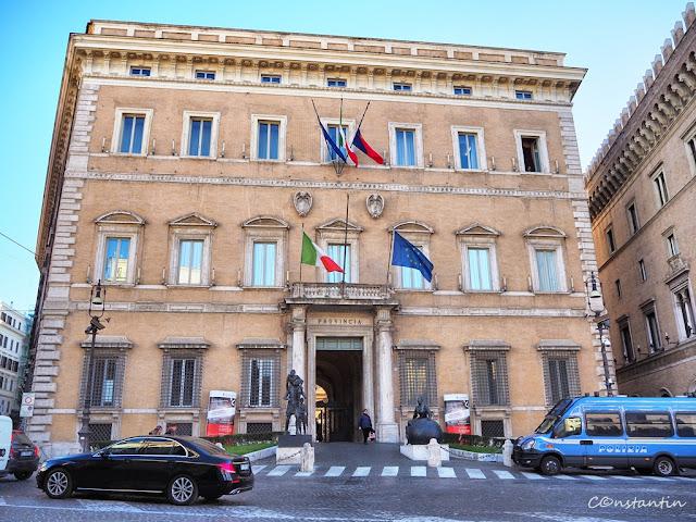Palazzo Valentini -Prefectura provinciei romane - blog FOTO-IDEEA