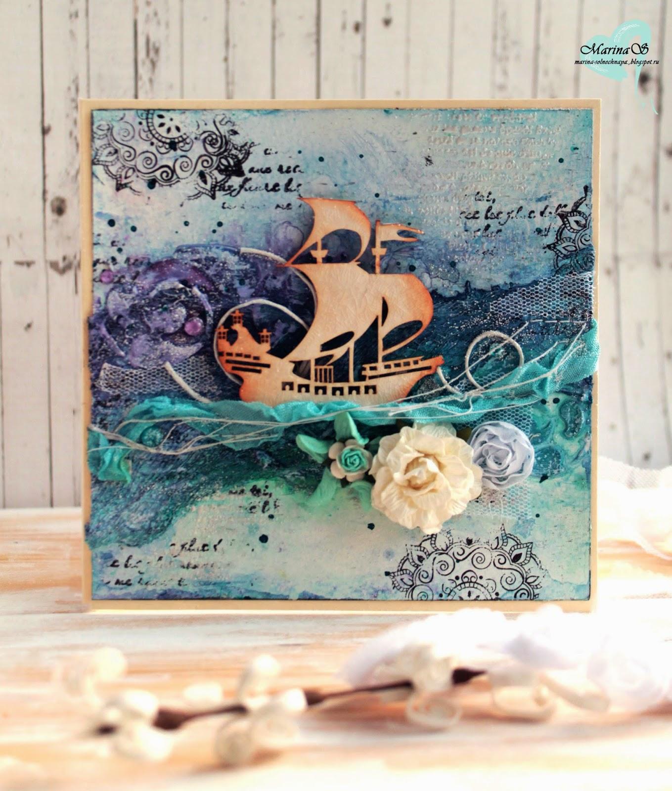 Скорпионом, открытки тема море