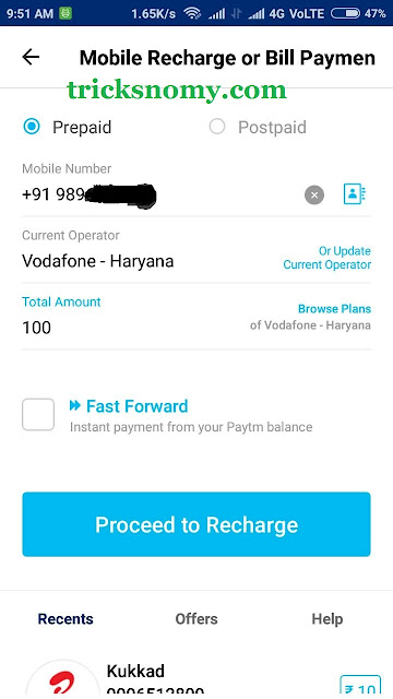 paytm-recharge-cashback-offer