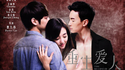 Xem Phim Tình Yêu Hồi Sinh - The Beloved - The Rebirth Of Love (2015)