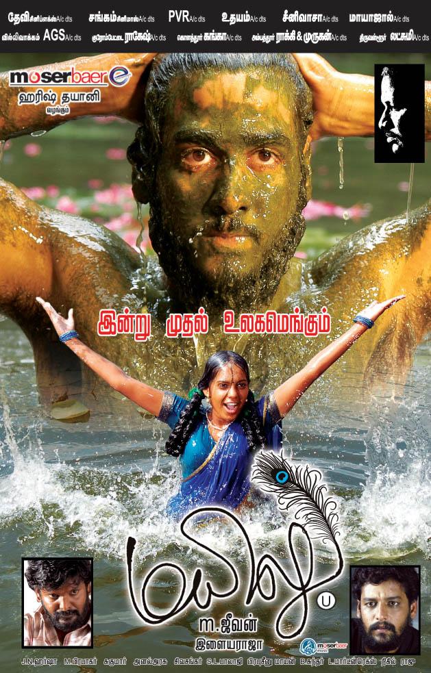 Top 10 hit movies of tamil 2012 : Angryjoeshow star wars trailer