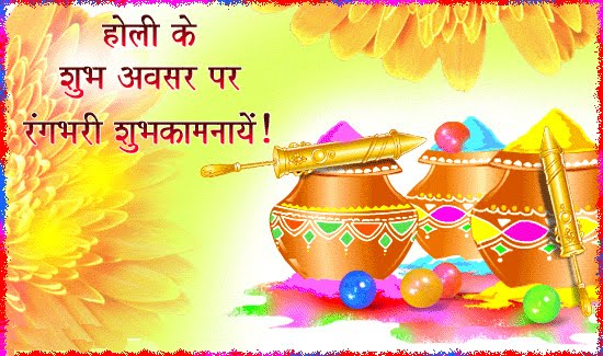 Happy Holi Hindi Wishes