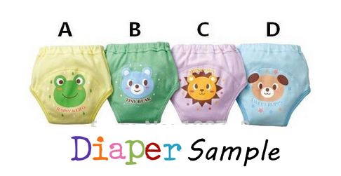 Free Eco-friendly Baby Diapers of CoolaBaby - www.howsheknowsthat.com - freebies, samples, diapers