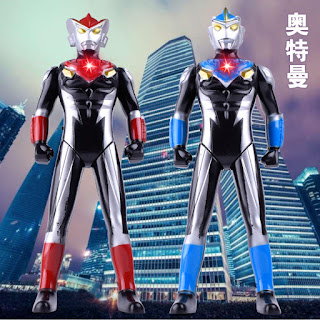 Ultraman Toys Blu and Russo Toys Figure 28cm