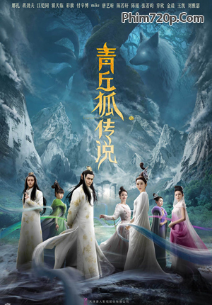Legend of the Qing Qiu Fox 2016 poster