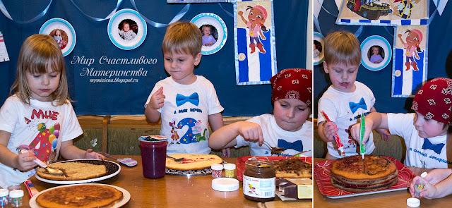 торт вместе с детьми