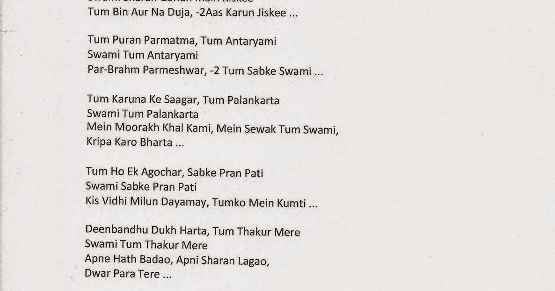 Om Jai Jagdish Hare Sung - BerkshireRegion