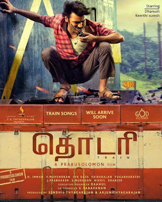 thodari first look poster