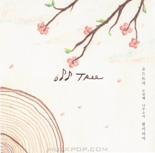 Odd Tree – 봄이 되어 – Single