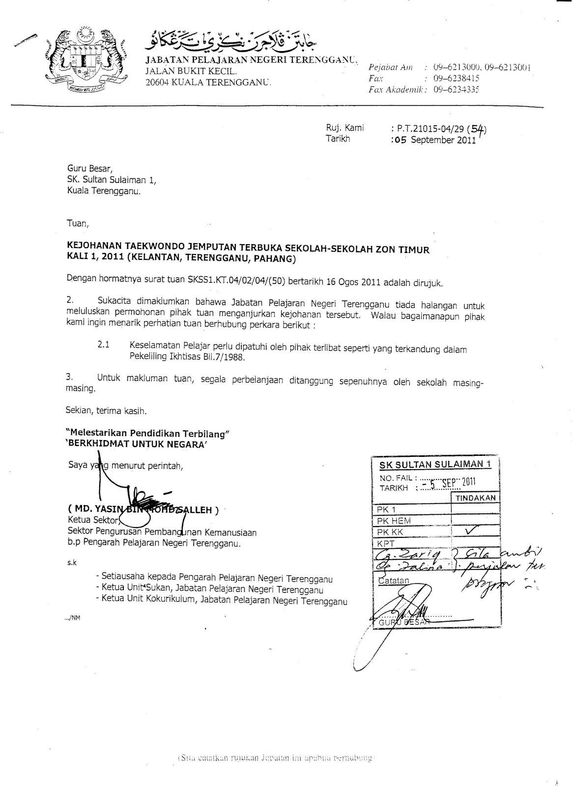 contoh format surat jemputan rasmi zentoh